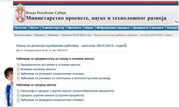 ApprovedCoursebooks-2014-2015